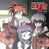 Vol. 1-Magister Negi Magi Varie by Rina Sato (2007-06-26)