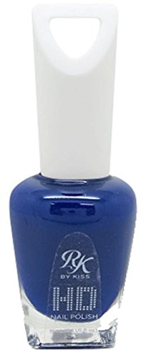 クレーターマスタード茎HDポリッシュ Enamel Blue HDP701J