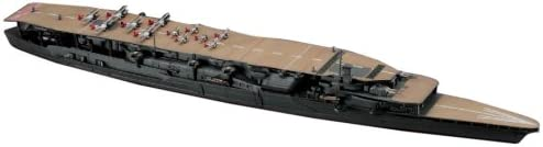 Amazon | ハセガワ 1/700 日本航空母艦 赤城 三段甲板 | プラモデル 通販