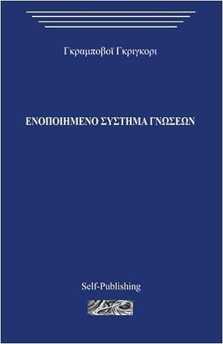 grigori grabovoi knjige pdf free download