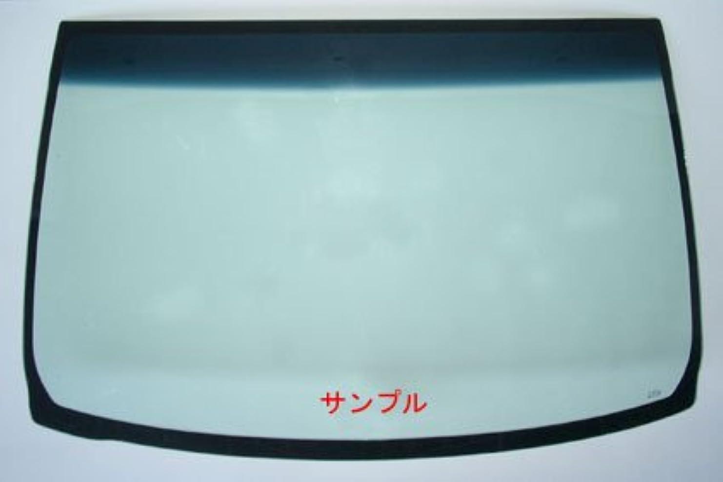 友だち着飾るレーニン主義TOYOTA (トヨタ) 純正部品 バックドアロワーストッパ クッション 品番67293-47020