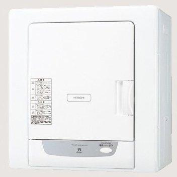 HITACHI これっきりボタン 衣類乾燥機 ピュアホワイト DE-N35FY-W