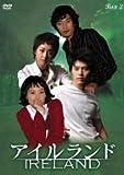 [DVD]アイルランド DVD-BOX2