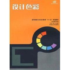Design Color: Still Life Painting (Paperback)