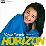 HORIZON(ホライズン) (MEG-CD)
