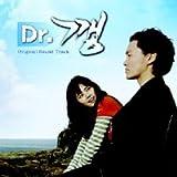 [CD]Dr. ギャング 韓国ドラマ OST