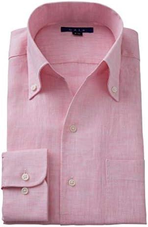 【メンズ・ワイシャツ・カッターシャツ】麻シャツ・長袖・リネン・イタリアンカラー・スキッパー 白 青 ピンク