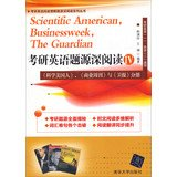Scientific American. Business Week and The Guardian Volume - . PubMed English title source of deep reading -IV(Chinese Edition) pdf
