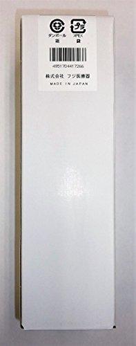 フジ医療器 トレビ・カートリッジ FW-13CM