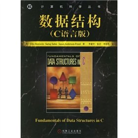 Download data structure (C-language version)(Chinese Edition) pdf