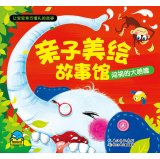 Paternity America painted Storyland trouble big sneeze(Chinese Edition)
