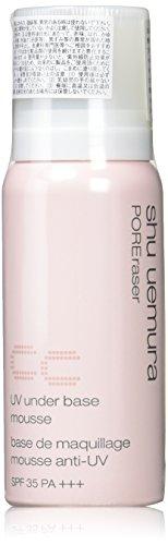 Shu Uemura Japanese Cosmetic UV under base mousse CC Beige (makeup ()