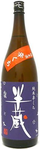 大田酒造 半蔵 辛くち 純米酒 1800ml 「伊勢志摩サミット」ワーキングディナーにて採用された酒蔵