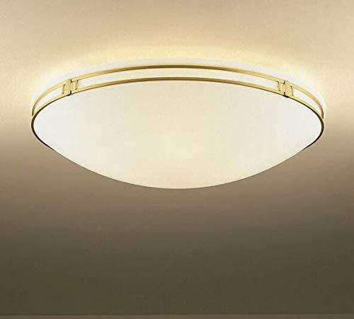 遠藤照明 LED電球 ENDO 洋風LEDシーリングライト 英国風 北欧 LED電球 B01LRL8GPQ 豪華 アンティーク調 ミッドセンチュリー アンティーク調 B01LRL8GPQ, ペルシャ絨毯ギャッベJAHAN:936dab81 --- m2cweb.com