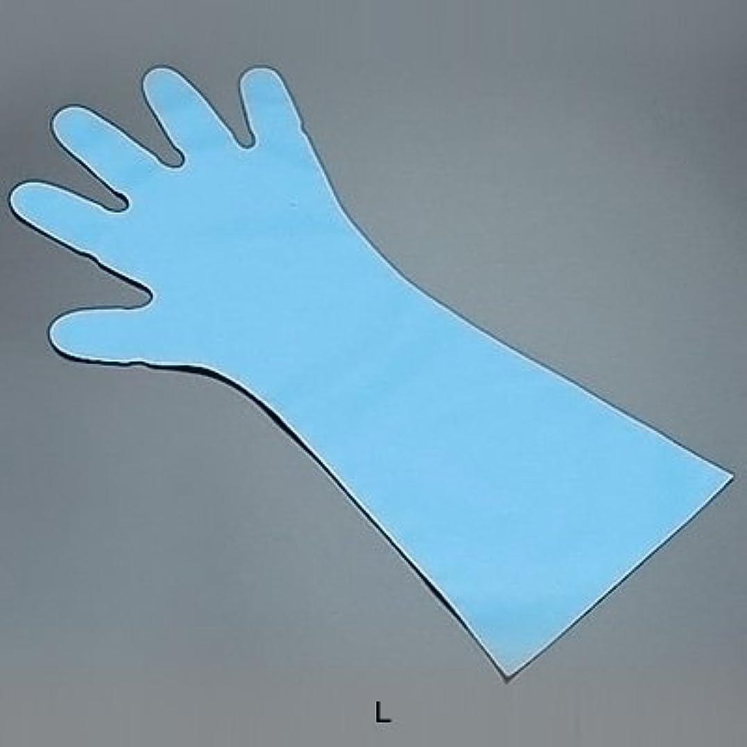 受粉する行く流すエンボス手袋 五本絞り ロング#50 (1袋50枚入) L 全長45cm <ブルー>
