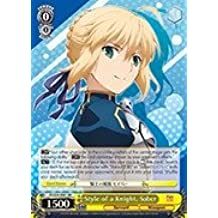 Weiss Schwarz - Style of a Knight, Saber - FS/S34-E001 - RR (FS/S34-E001) - Fate/stay night [Unlimited Blade Works] Booster