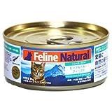 K9Natural(K9ナチュラル) フィーラインナチュラル プレミアム缶 ビーフ&ホキ・フィースト 85g