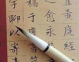 100 SMALL qing zhu