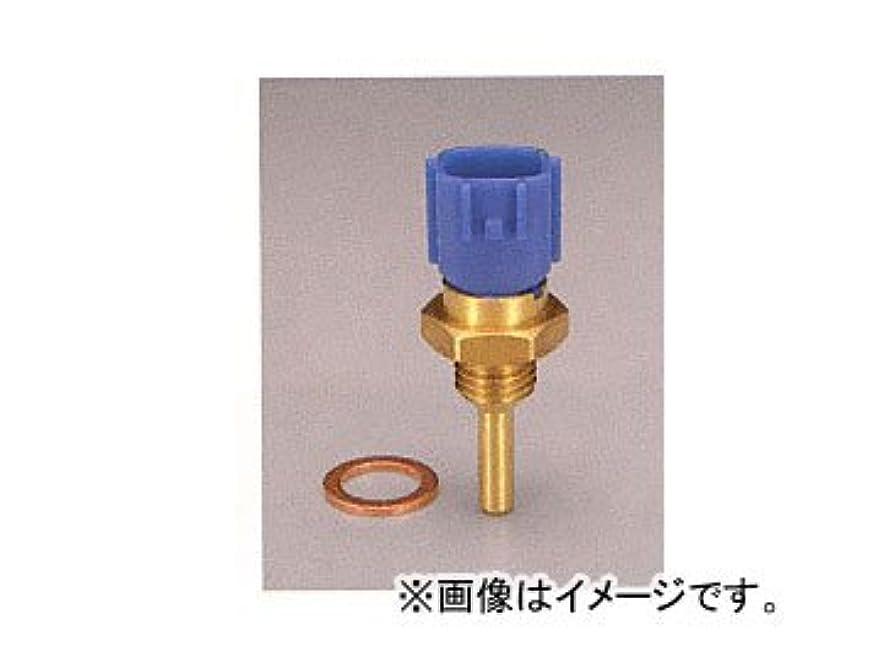 わなリットル肉の多摩興業 サーモセンサー/水温センサー スズキ/SUZUKI ジムニー JB23W K6A 1998年09月~2000年12月 純正13650-50G01相当