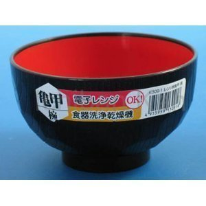 - JapanBargain S-2046, Japanese Plastic Rice Bowl, Diamond Cut