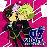 DJCD 07-GHOST the world vol.3