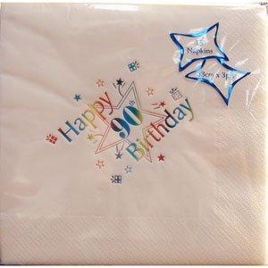 Luxury Happy 90th Birthday Napkins by Napkins]()