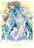 Ah! My Goddess : Last Dance