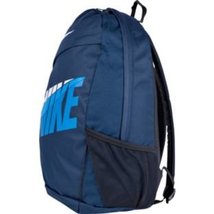 Nike Backpack c1d75d650a55d