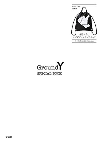 Ground Y SPECIAL BOOK 画像 A