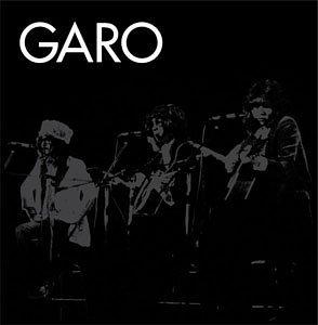 ガロ/GAROBOX(紙ジャケット仕様 限定版)