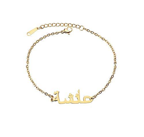 JOYID Stainless Steel Religious Islamic Totem Muslim Arabic Allah Charm  Bracelet Gift for Women Girls- c8cde255f209
