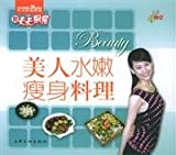 img - for beauty supple thin dishes book / textbook / text book