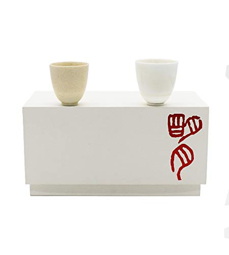 Laxtto 2pcs Handcrafted Kung Fu Tea Cup, 50ml/1.69oz Non-toxic High-Temperature Porcelain Teacups with White and Eggshell Glaze,MingYue Chinese Characters,As a Gift Collection(Pack of 2)