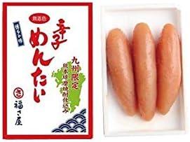 九州限定 無着色辛子めんたい 熊本球磨焼酎仕込み 90g (熨斗(のし):寸志)