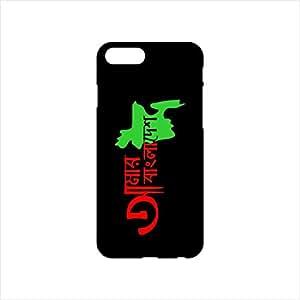 Fmstyles - iPhone 7 Mobile Case - Amar Bangladesh Love Bangladesh
