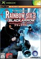 Tom Clancy's Rainbow Six 3: Black Arrow [Japan Import]
