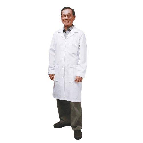 Meta 17020-011-L Fluid-Resistant Men's Lab Coat, White, 40'' L, Large by Meta