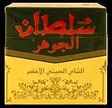 Sultan Jawhar Moroccan Green Tea 6 Ounce- 170 Gram.