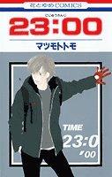 23:00 (花とゆめCOMICS)