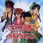 Rurouni Kenshin Vocal Songs