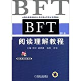The nationwide alternative personnel abroad for training foreign language proficiency exam dedicated teaching material: BFT reading comprehension tutorial (4th ed.)(Chinese Edition)