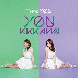 Amazon | Two YOU | 吉川友 | J-...