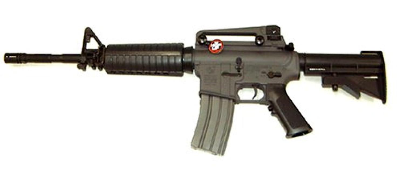 野な浴固体三八式歩兵銃Ver.2 Gray Steel Finish【ガスライフル/18才以上】
