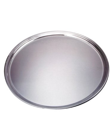 Silverplated Round Serving Tray by Godinger