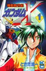 War Gundam X 1 (comic bonbon) (1996) ISBN: 4063217841 [Japanese Import]