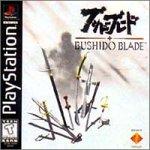Bushido Blade (1997)