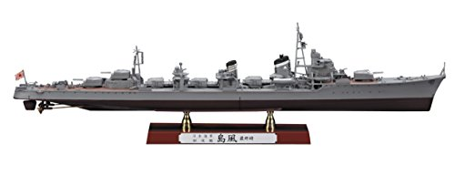 Hasegawa HAZ29 1:350 Scale IJN Destroyer Shimakaze Late Type Plastic Model