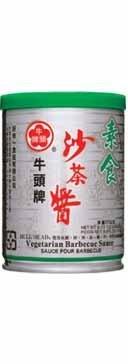 Bull Head Brand - Vegetarian BBQ Sauce