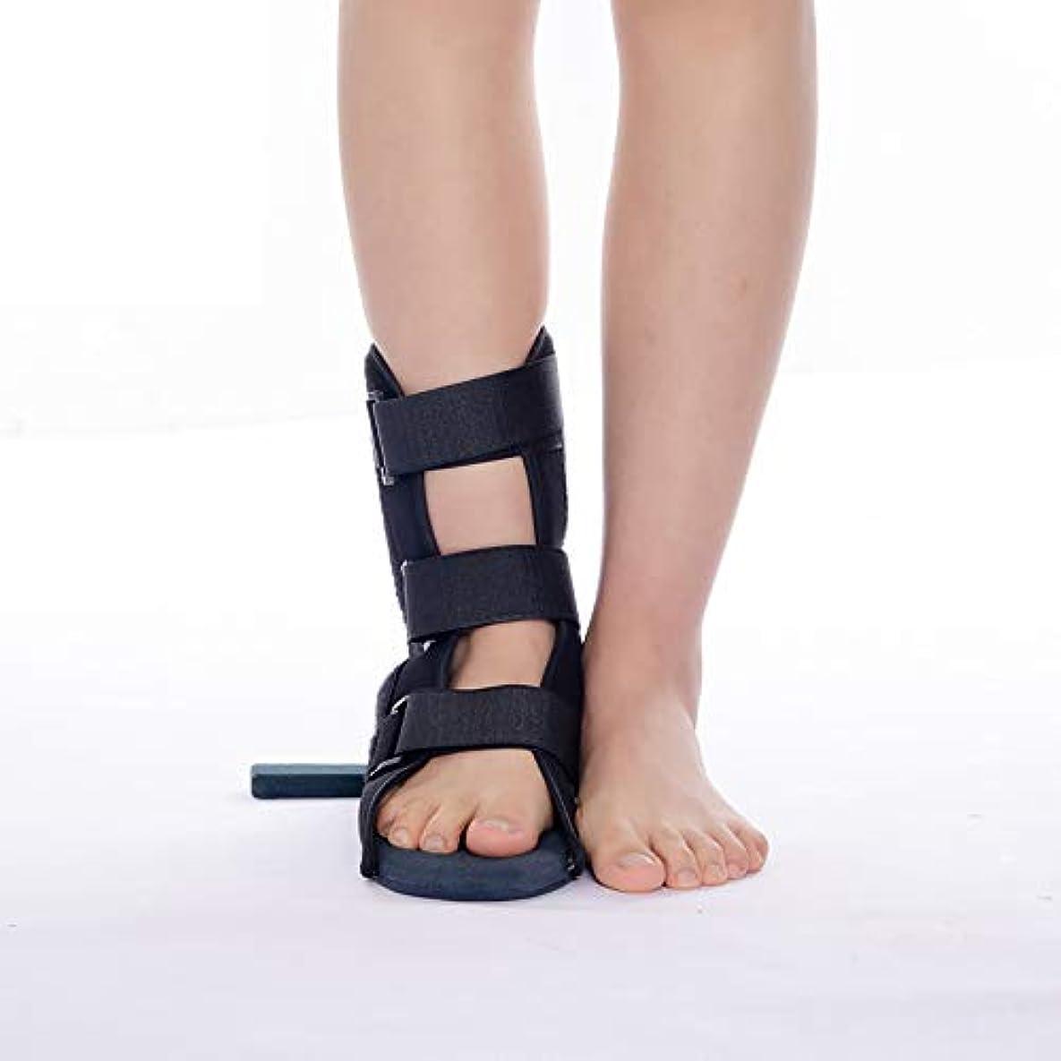 コメントファイル圧倒的足固定整形外科用靴足ブレースサポート回転防止足首捻挫スタビライザーブーツ用足首関節捻挫骨折リハビリテーション
