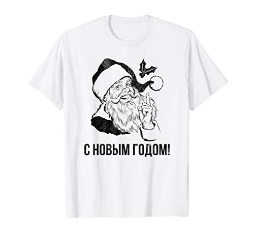 Russian Language Happy New Year T-Shirt Christmas Gift